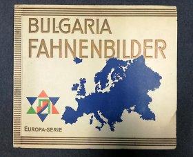 bulgaria-fahnenbilder-europa-serie-flaggen-europas