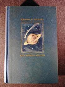 aus-fernen-welten-b-h-buergel-1939-eine-volkstuemliche-himmelskunde